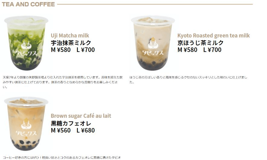 TAPIX TEA AND COFFEE