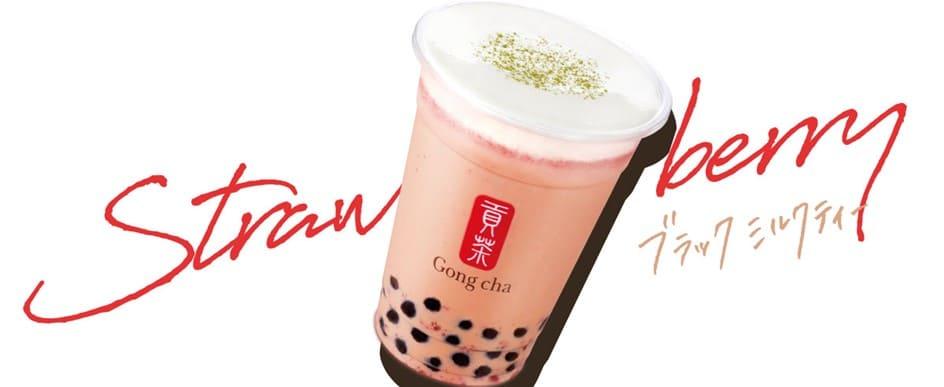 Gong cha_貢茶_ゴンチャ_メニュー